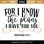 Free SVG cut file - Jeremiah 29:11