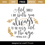 Free SVG cut files - Matthew 28:20