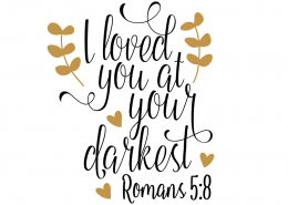 Free SVG cut files - Romans 5:8