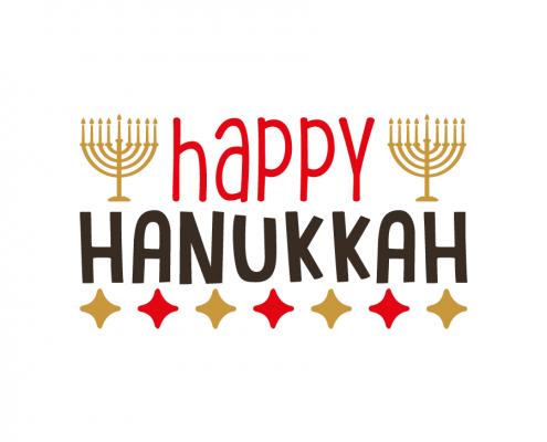 Free SVG cut file - Happy Hanukkah