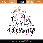 Free SVG cut file - Easter Blessings