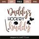 Daddy's hockey buddy