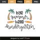 Bye summer hello kindergarten