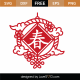 Free Chinese New Year SVG Cut File