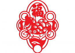 Chinese New Year SVG Cut File 8622