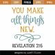 Revelation 21-5 SVG Cut File 8626