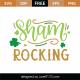 Sham Rocking SVG Cut File